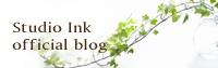 Studio Ink official blog