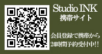 Studio Ink official blog